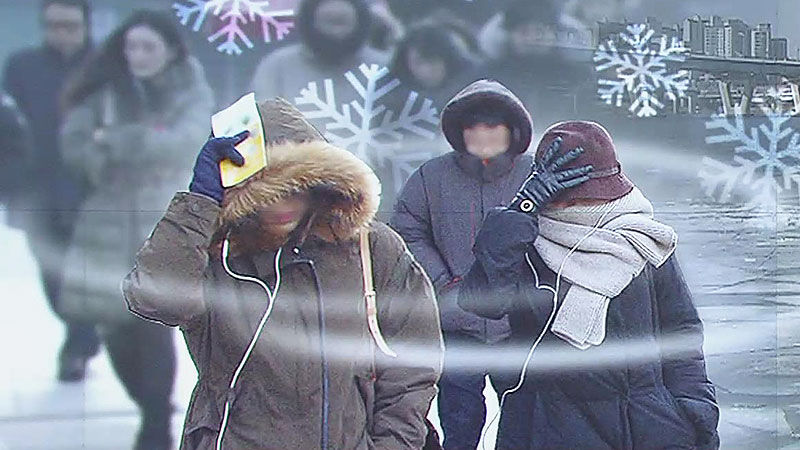 Cold wave advisories lifted for central, northern S. Korea