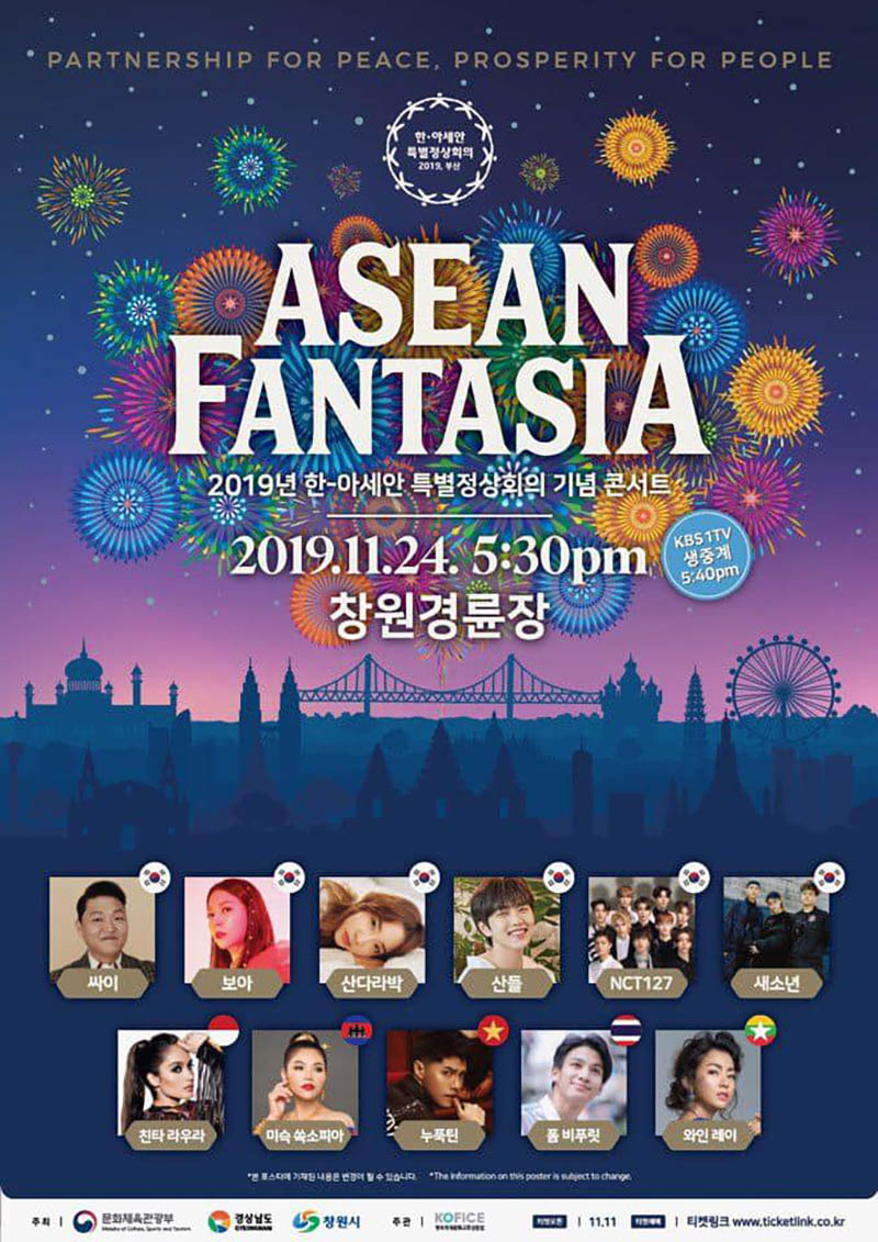 Celebratory music festival ASEAN Fantasia will be held - Sandara Park, NCT 127, Psy and more