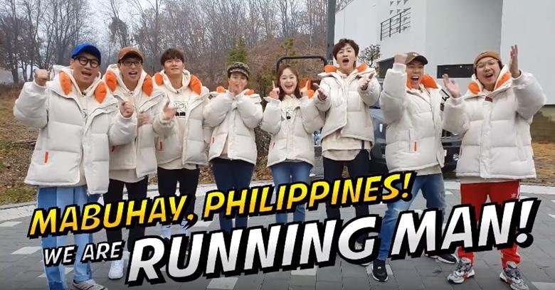 Filipino Version of Running Man is Really Happening Soon!