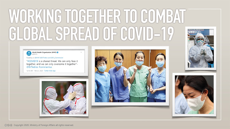 [Official Report] South Korea's fight against COVID-19