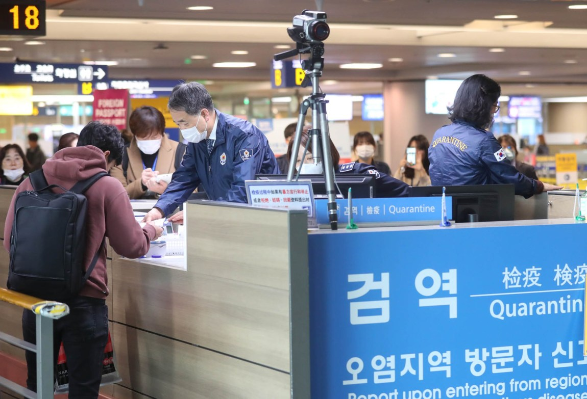 South Korea to ease quarantine guidelines for overseas arrivals