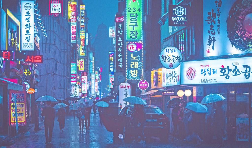 seoul rain hab korea
