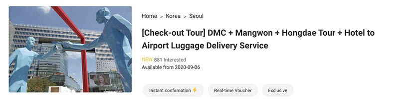 Korea hands-free check-out & transfer tour packages