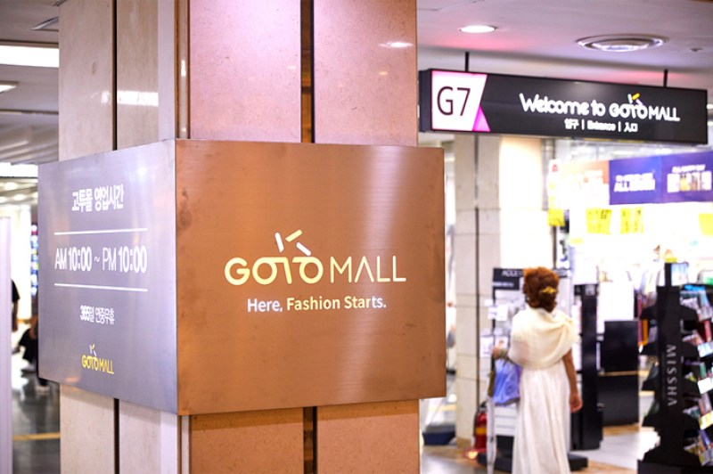 BEST 5 Underground Shopping Malls in Seoul