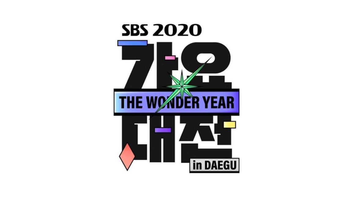 2020 SBS Gayo Daejun' to Take Place in Daegu; Announces BTS as First Lineup | HaB Korea.net