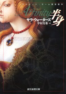 Affinity Japanese Edition