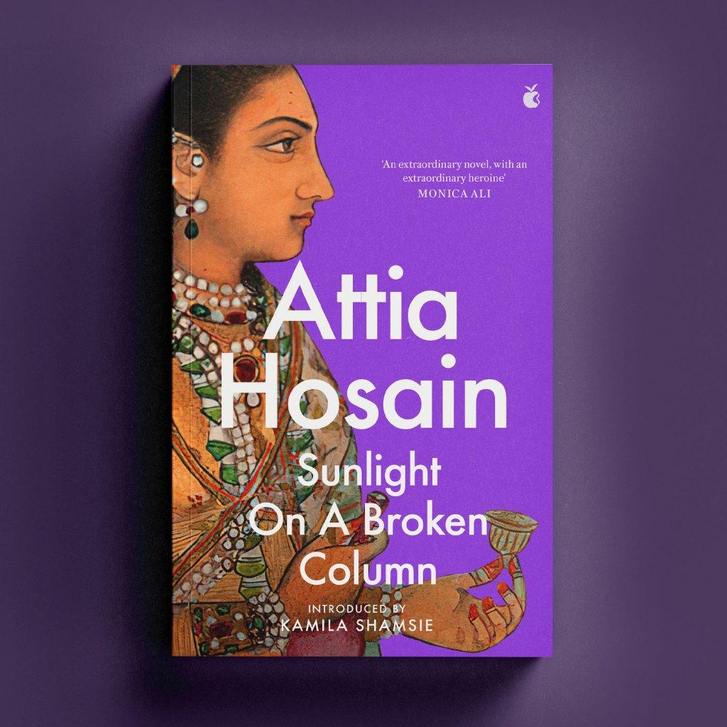sunlight on a broken column by attia hosain