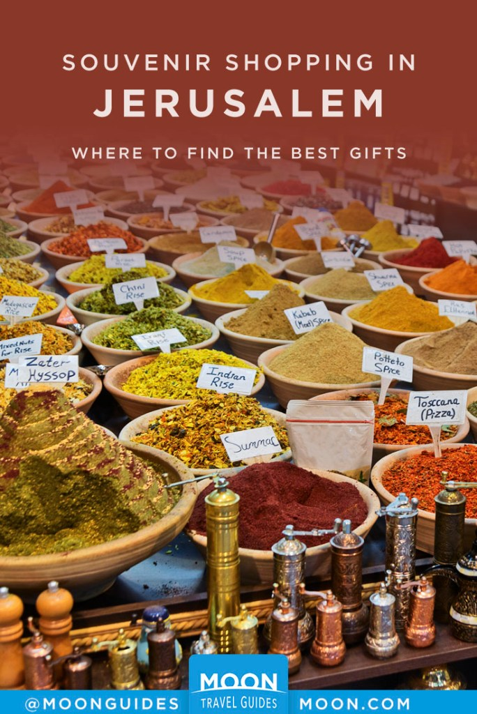 Spices for sale in a Jerusalem Bazaar. Pinterest Graphic.