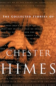 TheCollectedStoriesofChesterHimes_NovelSuspects