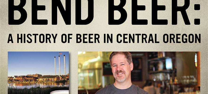 Uncovering Bend Beer event at Deschutes Brewery