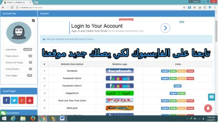 How To Hack Any Facebook Account Through Anomor - Cybarrior