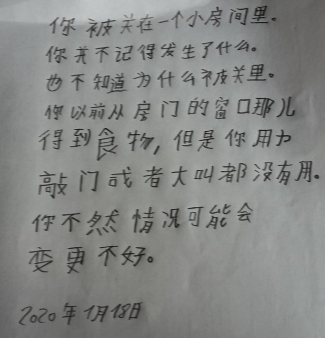 24 samples of Chinese handwriting from students and native