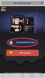 How to download movie box pro in ios 14