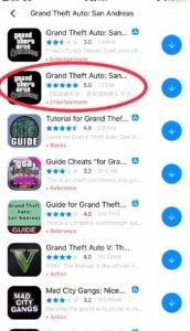 Dowload GTA Sanandreas on Android for Free