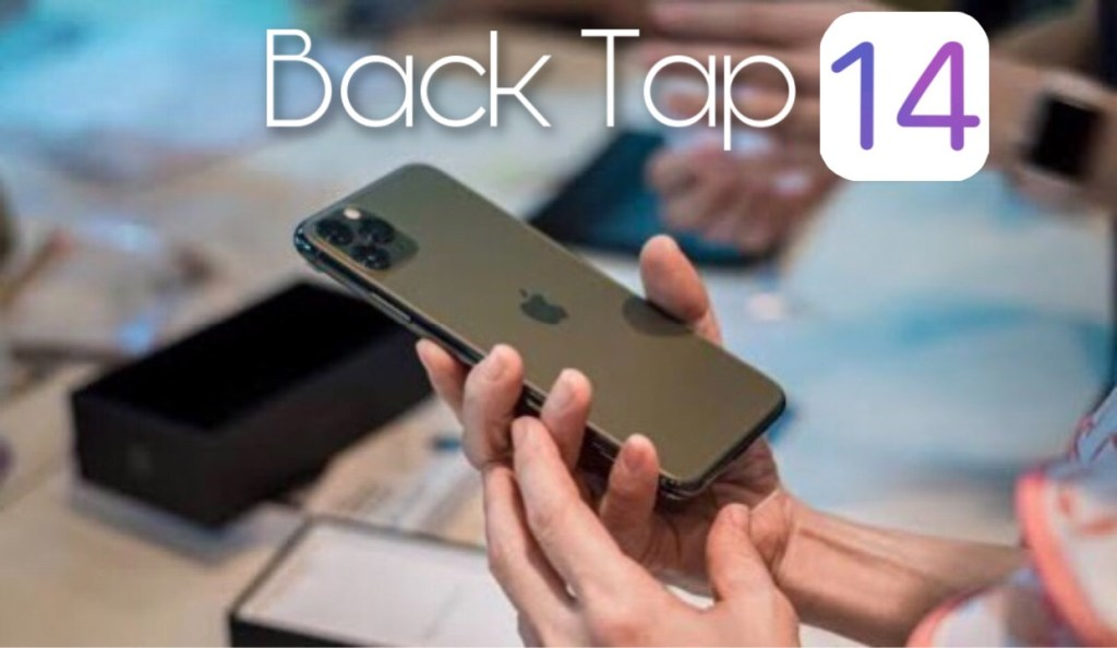 iOS 14 Back Tap Feature