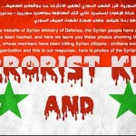 AnonPlus Hacked Again By Syrian Hackers