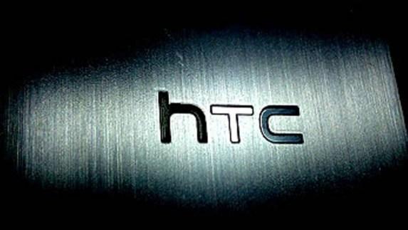 HTC-M7-Wallpaper-1024x576
