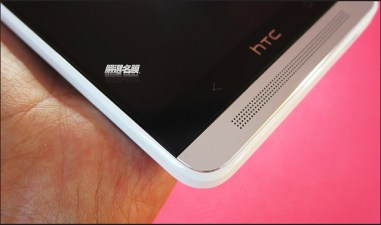 HTC-One-Max-Screen-Protector-Image-4