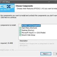 Come emulare i giochi PS2 sul proprio PC
