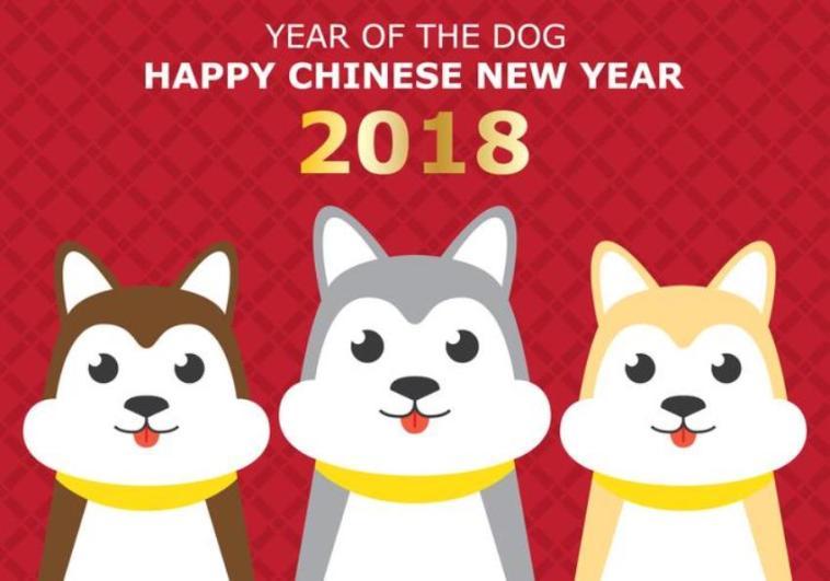 Kumpulan kata ucapan selamat tahun baru Imlek di tahun anjing 2018