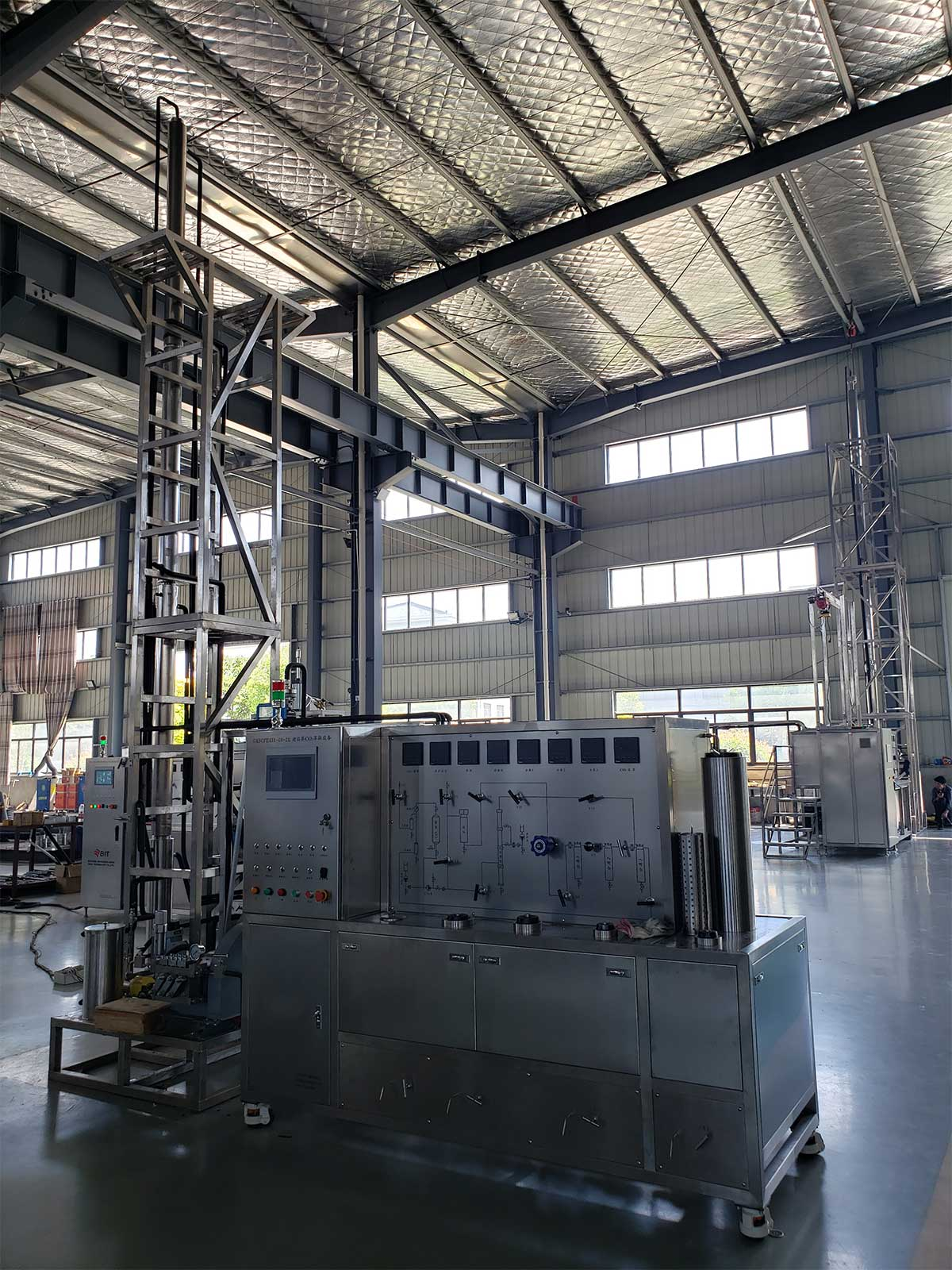 Supercritical CO2 Extraction Machine for Tea Flavor