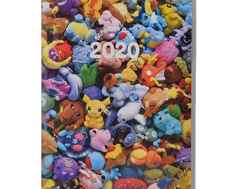 ポケモンセンターオリジナル スケジュール帳2020 Pokémon fit