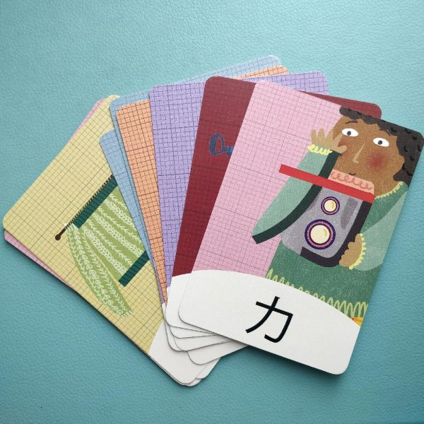 Katakana Flashcards Front