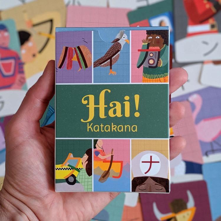 Katakana Flashcards