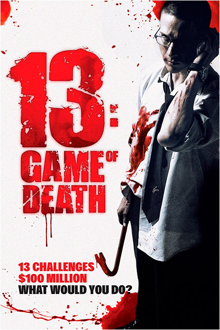 13: Game of Death