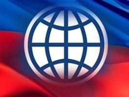 Haïti - Économie : Don de 33 millions de la Banque Mondial pour l'accessibilité en milieu rural