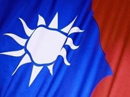 Haïti - FLASH : Taïwan considère Haïti comme un pays à risque élevé et n'autorise pas la venu d'étudiants