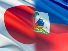 Haïti - Reconstruction : Système d'adduction d'eau potable de la commune d'Ennery