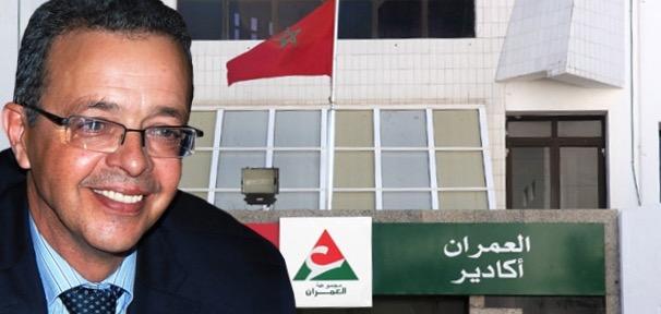 """السفياني: شركة العمران أكادير لا تعرف بيروقراطية  وتشتغل بمساطر مدير شركة العمران قال لـ""""حقائق مغربية"""" إن العرض العقاري يفوق الطلب"""""""