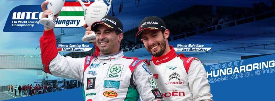 مهدي بناني يتوج بطلا لسباقات بطولة العالم للسيارات السياحية بهنغاريا