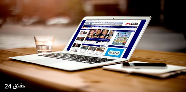 """جريدة """"حقائق24"""" تبحث عن مراسلين متدربين في شتى المجالات"""