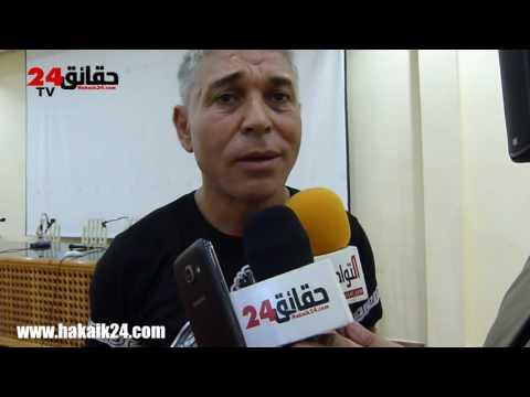 """الستاتي يهاجم عثمان مولين مول لبندير """"حشومة عليه ميع الموسيقى الشعبية """""""
