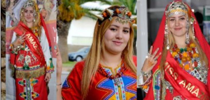 مجلة فرنسية : التازيات والريفيات أجمل نساء المغرب