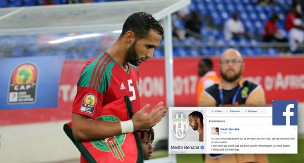عااااجل : رسميا .. بنعطية يعلن تركه اللعب للمنتخب المغربي