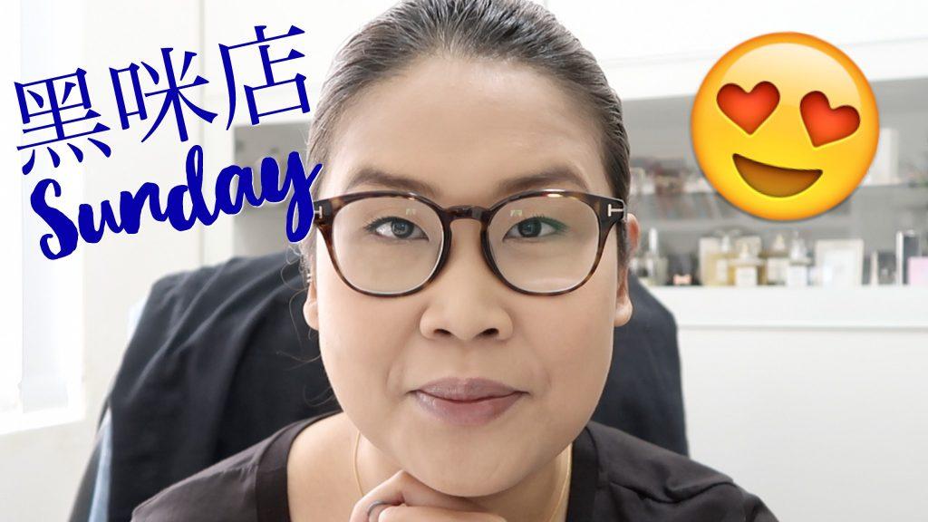 黑咪店熱賣護膚品逐個數2017 - Hakme Beauty