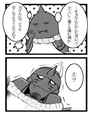 例のセーター漫画エドアル編09