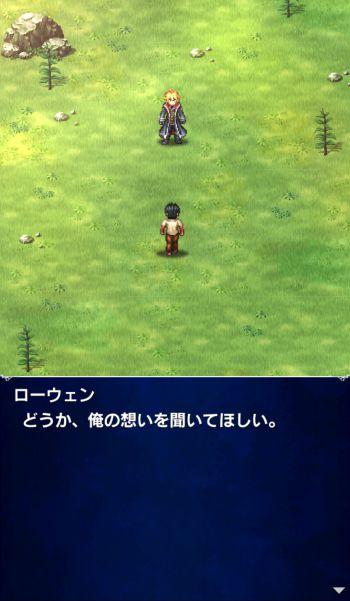 雨後の空(FFBEストーリーイベントセリフ集)コメント用03