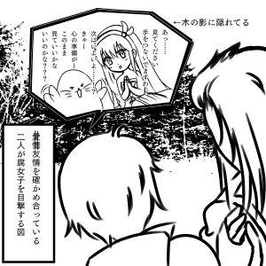 FFBEアート「エア参加」