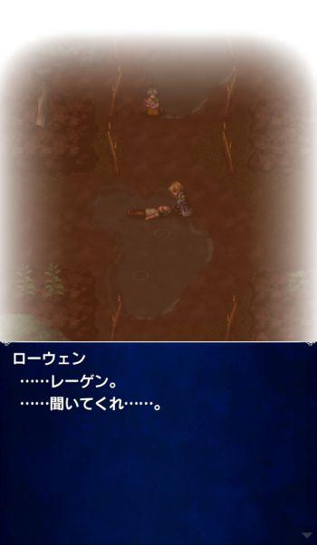 雨後の空(FFBEストーリーイベントセリフ集)02