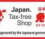 JAPAN TAX FREE SHOP