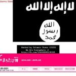 japan tourism site hijacked by is