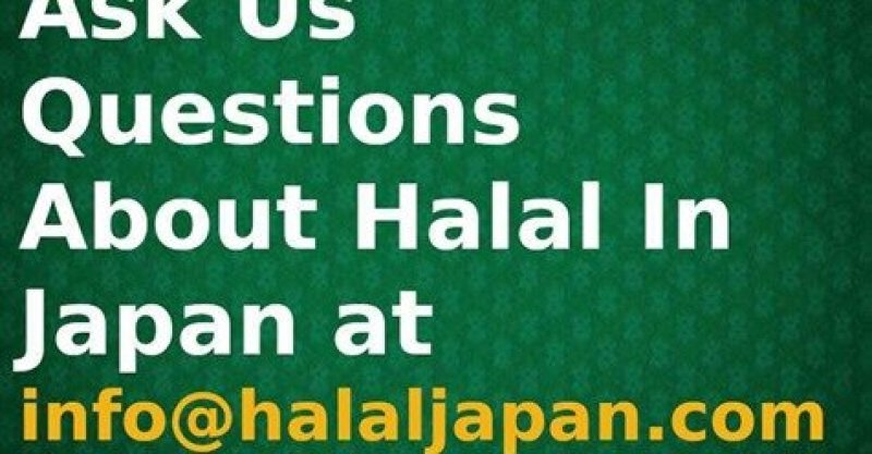 Halal Japan To Introduce Halal Restaurants, Products From All Over Japan