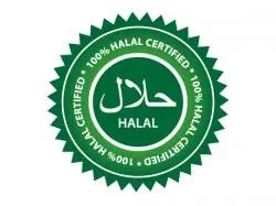Halal-Ecertification1