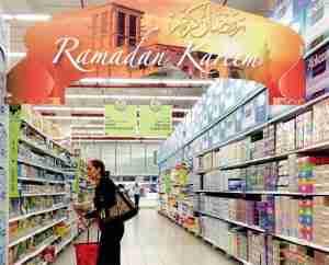 Muslim-Consumerism