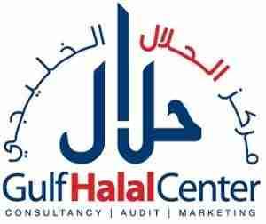 gulf-halal-center