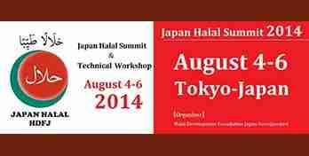 japan-halal-summit